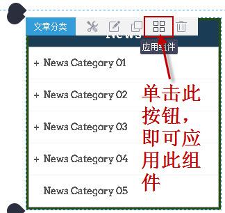 应用组件入口.jpg