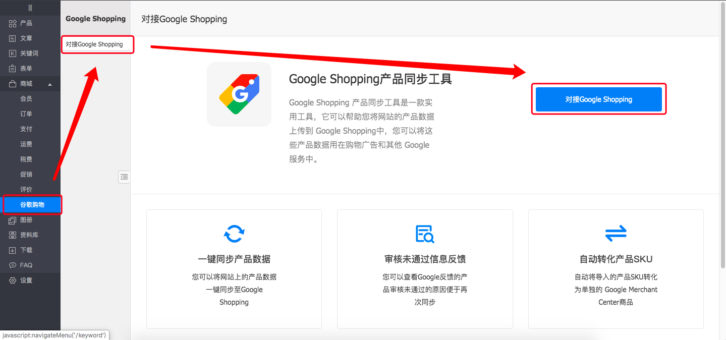 Google Shopping-1