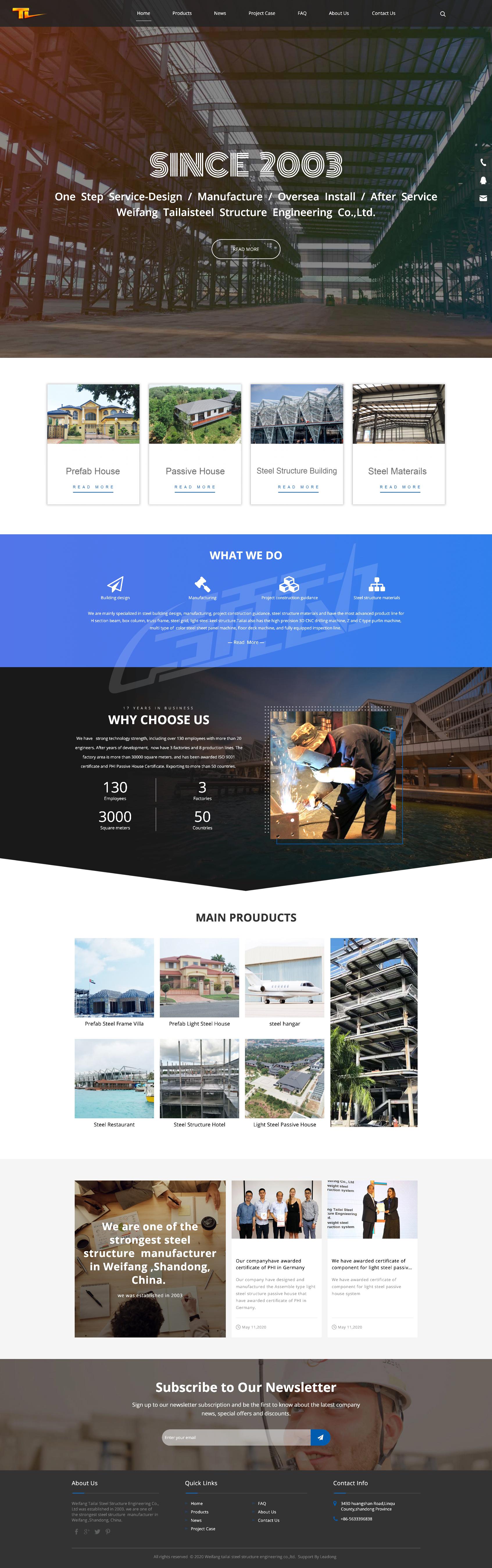 焦点领动外贸网站建设